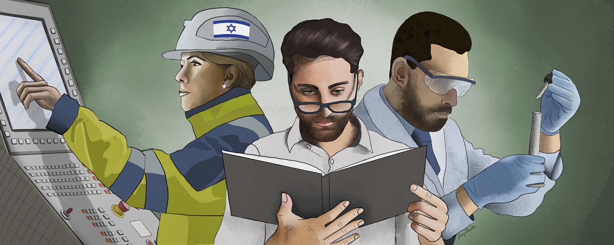 L'ecosistema d'startups d'intel·ligència artificial a Israel