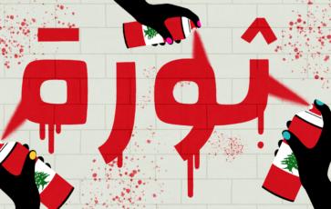 Moviments socials i episodis revolucionaris a la Mediterrània